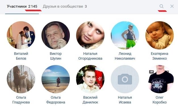 Администратора Вконтакте