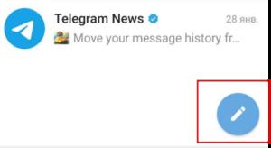 Нажимаем на карандаш для создания Телеграм-канала