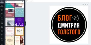 Пример аватара для канала