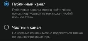 каналы в телеграм