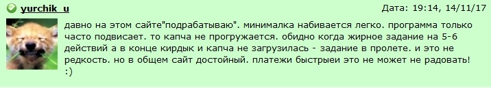 Отзывы о IPweb.ru