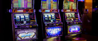 Схемы выигрыша в казино