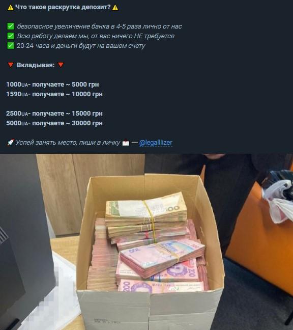 Пример картинок с деньгами 2