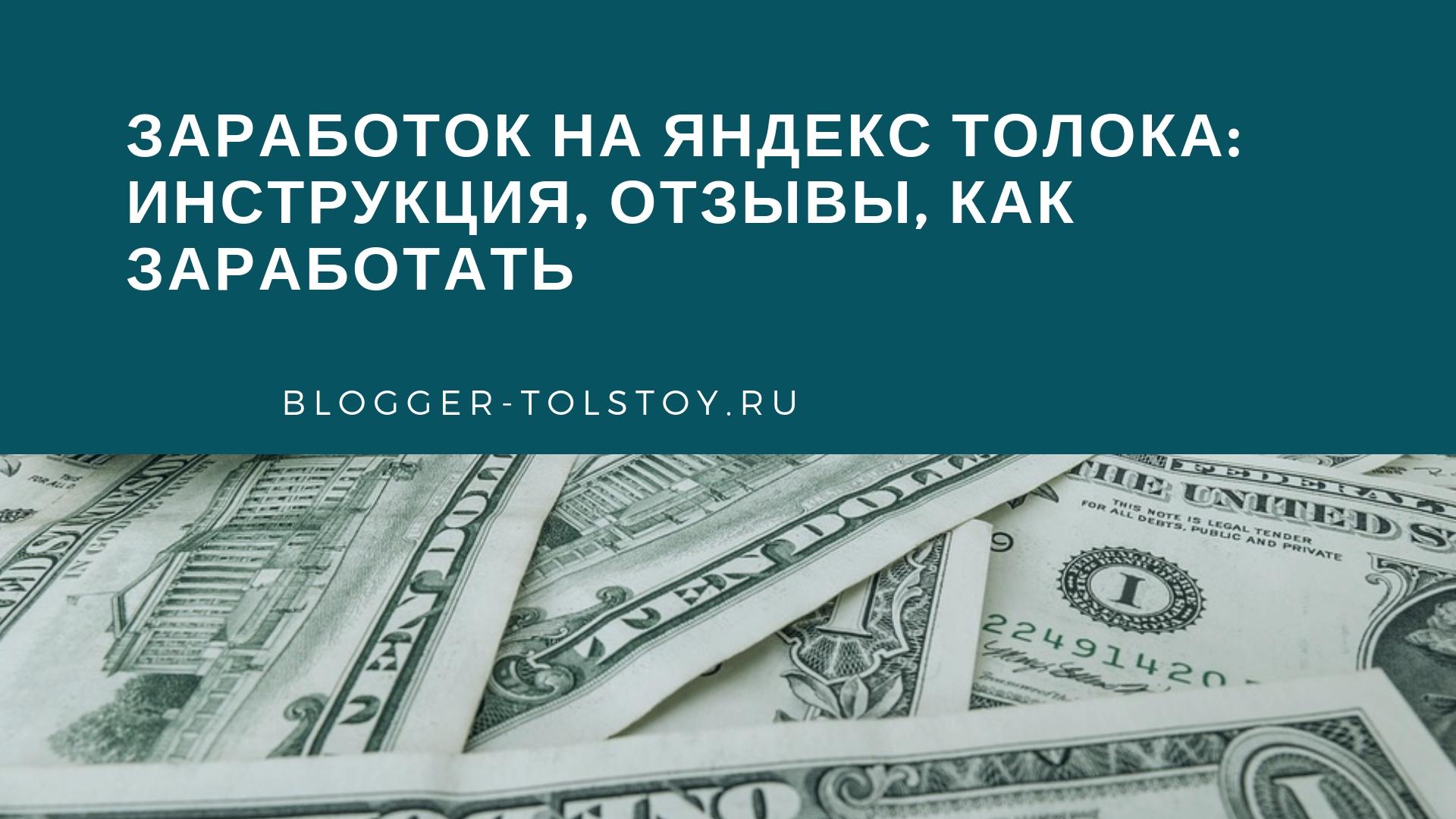 Fcn криптовалюта курс к рублю это 1