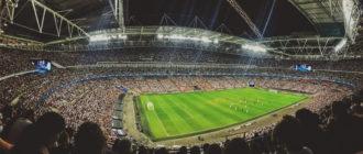 Ставки на спорт в телеграм