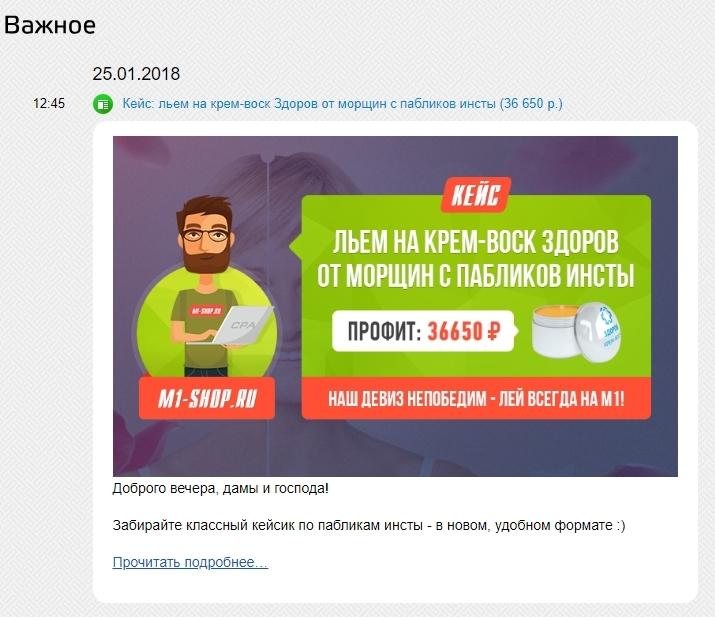 m1-shop.ru