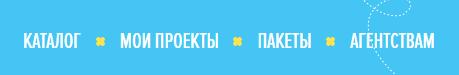 Telega.in, разделы