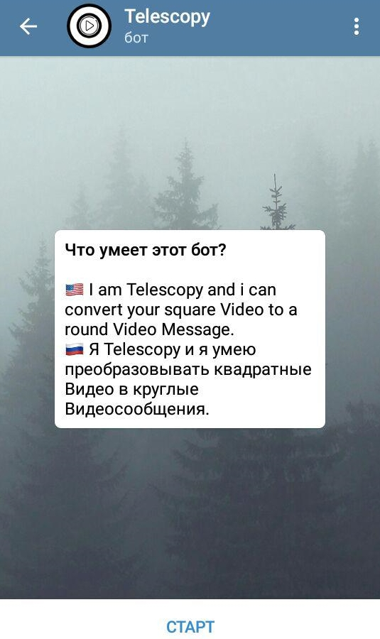Оформляем и упаковываем посты в Телеграм