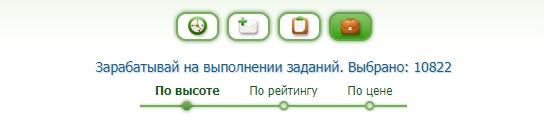 Много заданий на seosprint.net
