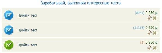 Тесты на seosprint.net