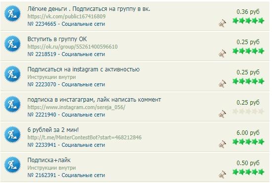 Задания социальных сетей на seosprint.net