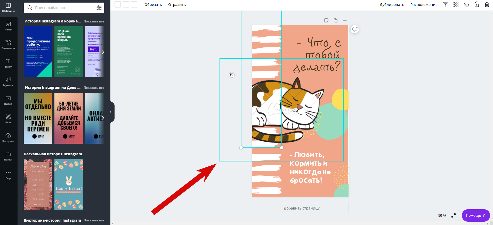 Как создать привлекательные картинки для Телеграм-канала