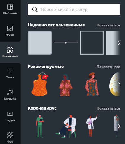 Как создать привлекательные картинки для телеграм канала