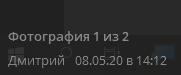 Проверка трафика в Телеграм-канале