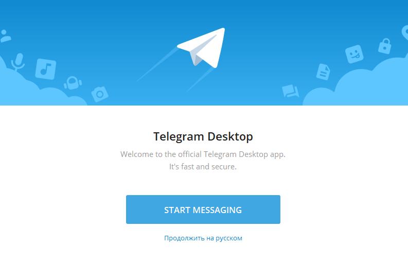 Как установит несколько telegram на компьютер