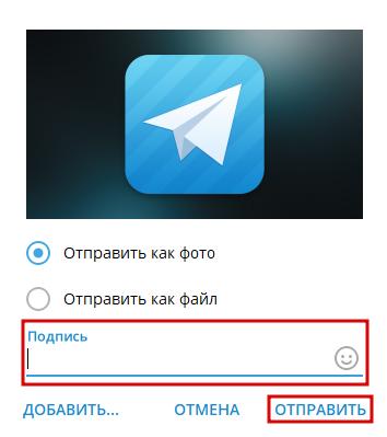 посты в телеграм