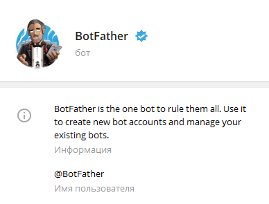 @BotFather