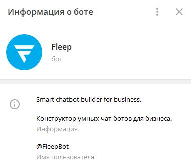 @FleepBot